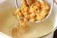 ナメコ汁の作り方1