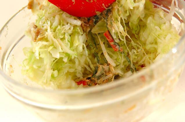 キャベツと大葉のゴママヨサラダの作り方の手順6
