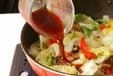 ウナギ蒲焼きの炒め物の作り方2
