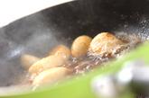 スタミナ豚ソテースパイシー丼の作り方3