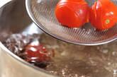 プチトマトのマリネの作り方5