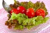 プチトマトのマリネの作り方3