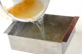 ママレードかんの作り方2