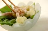 ささ身の梅サラダの作り方1