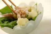 ささ身の梅サラダの作り方5