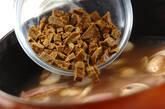 ベーコンキノコカレーの作り方5