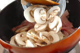 ベーコンキノコカレーの作り方4