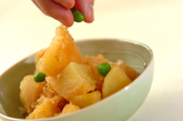 ジャガイモの煮物の作り方4
