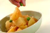 ジャガイモの煮物の作り方6