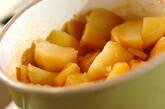 ジャガイモの煮物の作り方5