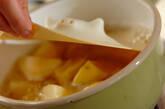 ジャガイモの煮物の作り方3