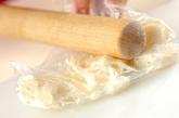 混ぜ混ぜ素麺の作り方3