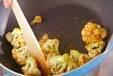 カリフラワーの炒め物の作り方4