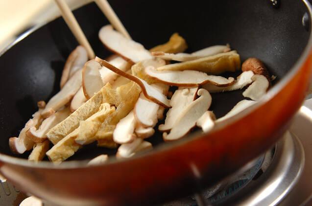 セリと油揚げのお浸しの作り方の手順5