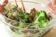 玉ネギとワカメのサラダの作り方1