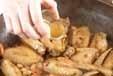 鶏肉と大豆のこっくり煮の作り方4