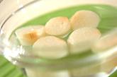 水菜のふんわりかきたま汁の下準備2