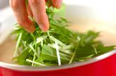 水菜の豆乳スープの作り方2