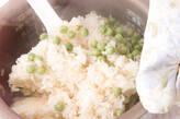 エンドウ豆ご飯の作り方6