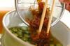 オクラともずくのみそ汁の作り方の手順2
