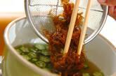 オクラともずくのみそ汁の作り方2
