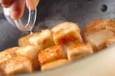 豆腐のレモンバター焼きの作り方4