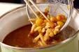 ナメコと豆腐の赤だしの作り方5