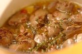 乾燥予防・レバーとキノコのオイル煮の作り方1