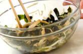 板麩の甘酢和えの作り方1