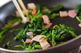 ホウレン草とベーコンの卵炒めの作り方5