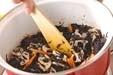 芽ヒジキと大豆の煮物の作り方1