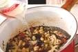 芽ヒジキと大豆の煮物の作り方2