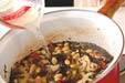 芽ヒジキと大豆の煮物の作り方6