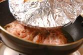 鶏肉のハーブ焼きの作り方3