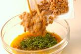 納豆卵焼きの作り方2