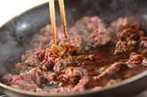 カラフル焼き肉丼の作り方5