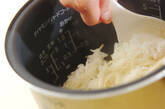 さわやかな香り!新ショウガの炊き込みご飯の作り方6