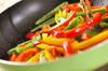 鶏肉のカレー風味焼きの作り方の手順4