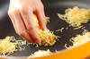 チーズのチュイルの作り方の手順2