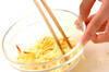 チーズのチュイルの作り方の手順1
