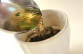 刻みモロヘイヤのスープの作り方4