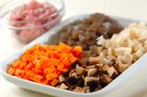 大豆の五目煮の作り方4