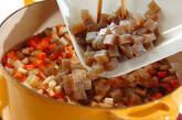 大豆の五目煮の作り方5