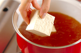 豆腐の白キクラゲあんの作り方1