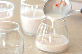 イチゴミルクプリンの作り方4