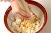 豆腐のクリームゴマパスタの作り方の手順3