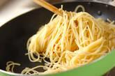 豆腐のクリームゴマパスタの作り方5