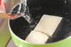 豆腐のクリームゴマパスタの作り方の手順1
