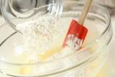 チェリーワインクリームロールの作り方9