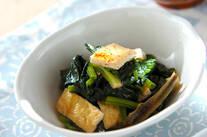 青菜と揚げの煮物